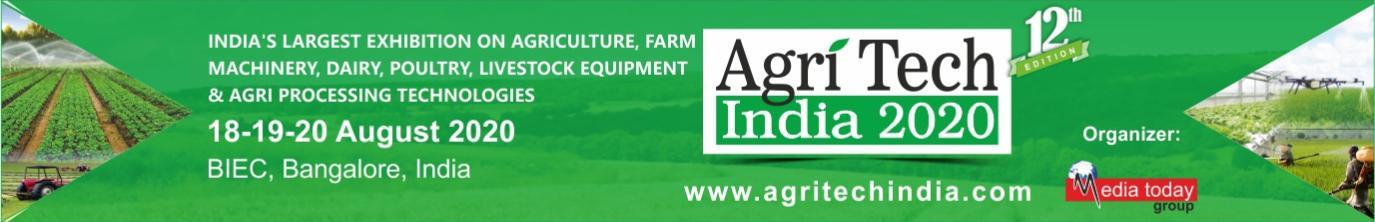 Indian Agriculture Expo Jan 2021 Agritech India Bengaluru India Trade Show