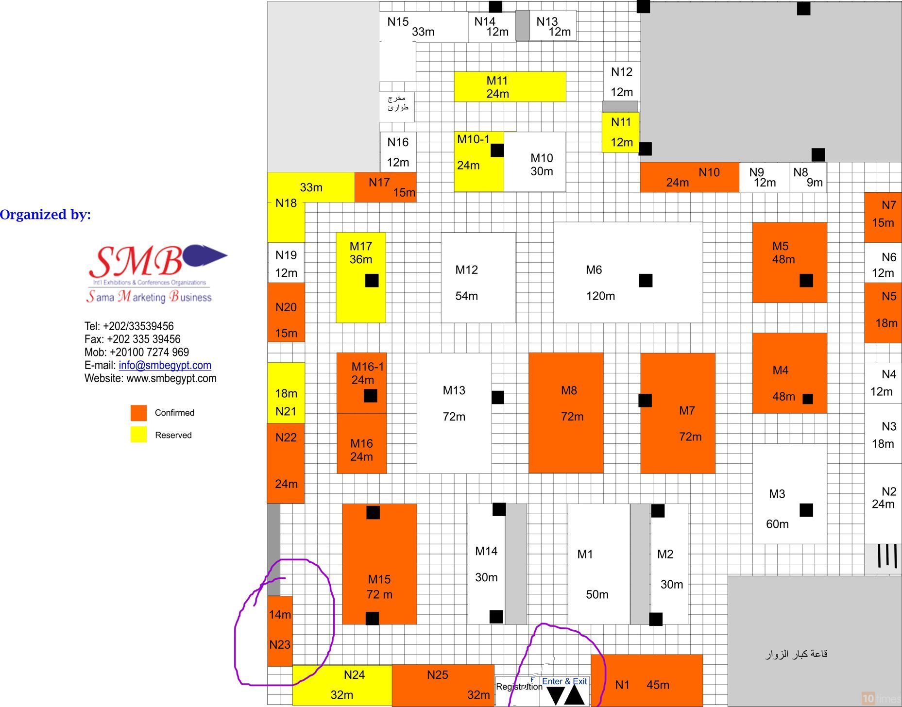 Automation Technology Expo Sep 2021 International Industrial Control Automation Technology Exhibition Conference Cairo Egypt Trade Show